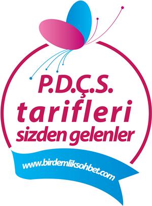p.ç.d.s. logo siteye